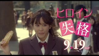 桐谷美玲/Mirei Kiritani CMまとめ https://www.youtube.com/playlist?l...