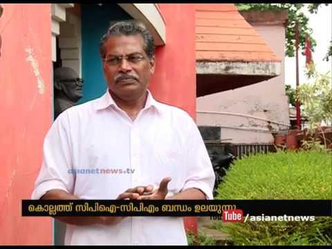 CPI Will boycott LDF governments first anniversary celebration in Kollam