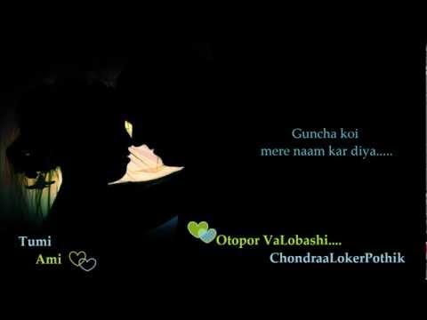 Guncha Koi mere naam Kar diya ~~ Mohit Chauhan