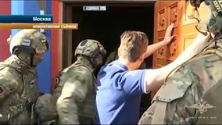 Завершено расследование дела о хищении более 3,5 млрд рублей Ростеха