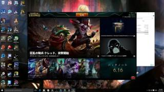 League of Legends   How to change VO Voice Over(, 2016-10-14T07:13:14.000Z)