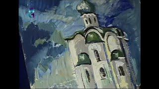 Уроки рисования (№ 77) масляными красками. Рисуем православный храм зимой