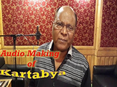 Title Audio Making Of