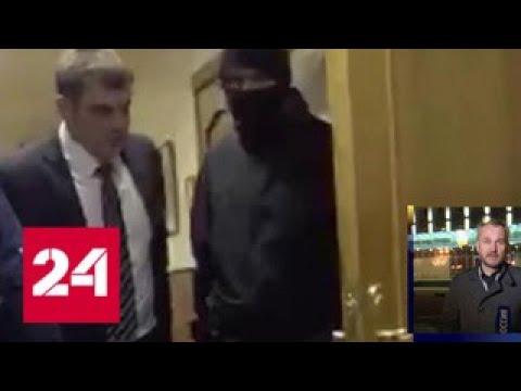В администрации Серпухова проходит обыск - Россия 24