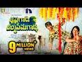 Krishna Gaadi Veera Prema Gaadha Telugu Full Movie || Nani, Mehreen, Hanu Raghavapudi || 2016 video