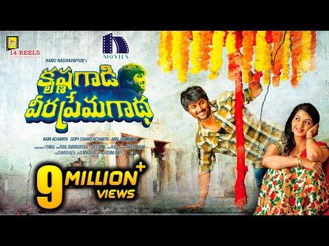 Krishna Gaadi Veera Prema Gaadha Telugu Full Movie || Nani, Mehreen, Hanu Raghavapudi || 2016