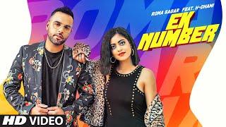 Ek Number Full Song Roma Sagar Ft H Dhami Harry Anand Latest Punjabi Songs 2020