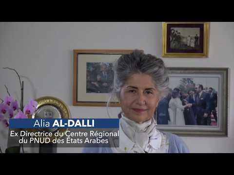 AKID2030 - Message de solidarité de Mme Alia AL-DALLI