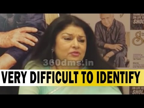 Kiran Juneja : Male Characters very difficult to Identify in SHOLAY