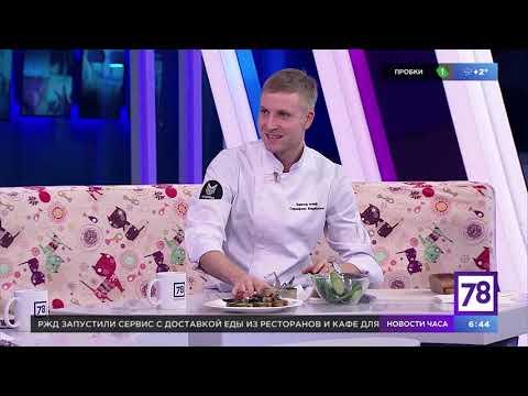 """Рецепты для новогоднего стола в """"Полезном утре"""""""