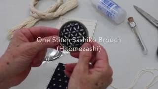 Mini Sashiko Project: One Stitch Sashiko Brooch (Hitomezashi)