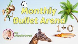 Фото [RU] ЧЕЛЛЕНДЖ!! Monthly Bullet Arena!! 1+0!! Шахматы. На Lichess.org