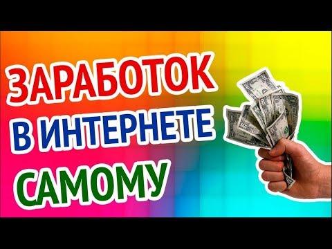Лучшие онлайн казино на реальные деньги без вложений с выводом денег