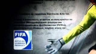 FIFA 11 PENTIUM 4 HD 2600 XT на одноядерных процессорах без лагов(Для обладателей Pentium 4 есть возможность поиграть в фифа 2011 без лагов, включив в биосе режим емуляции двух..., 2011-02-22T14:22:03.000Z)
