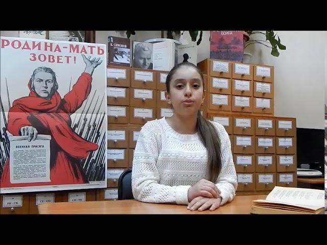 Изображение предпросмотра прочтения – МиланаПаразян читает произведение «Танк» К.М.Симонова