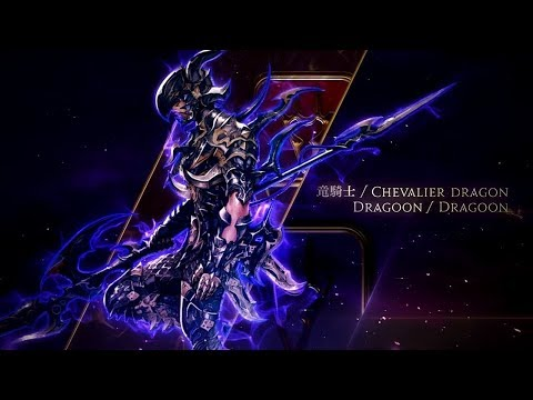 Shadowbringer Dragoon Rotation 5.0 FF XIV