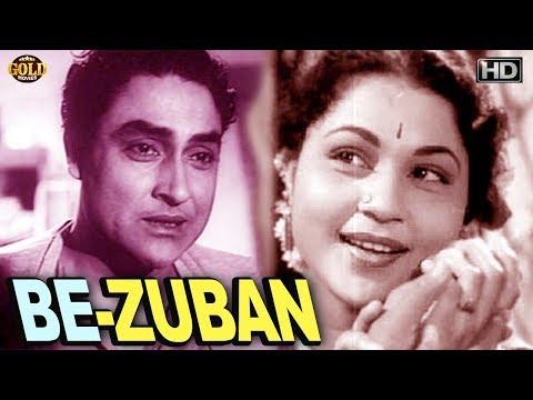 Bezuban - Ashok Kumar, Nirupa Roy, Anoop Kumar -  Super Hit Old B&W Movie - HD