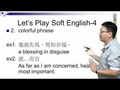 【行動補習網】《高中英文作文》英文寫作基礎與進階 – 普雷老師