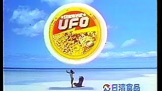 メモ※ 1983年3月 美保純 録画:National NV-350 (SP)ノーマルトラック...