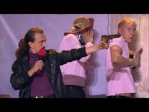 видео: КВН Триод и Диод + Камызяки- 2014 Летний кубок СТЭМ