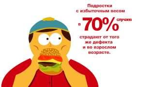 Детское ожирение - что предпринять?(Более трети детей и подростков страдают от ожирения или избыточного веса и, скорее всего, эта проблема оста..., 2014-01-28T19:26:52.000Z)