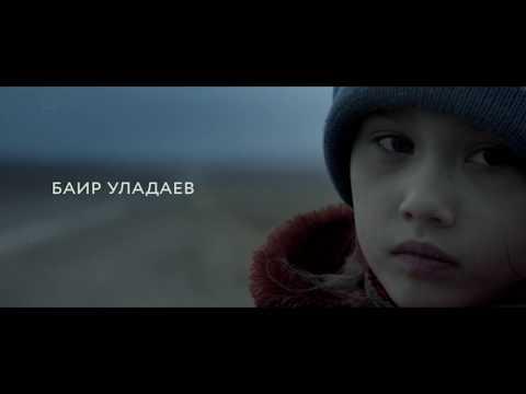 """Х/ф """"На берегу мечты"""" (2019 г.), реж. Баир Уладаев, Бурятия"""