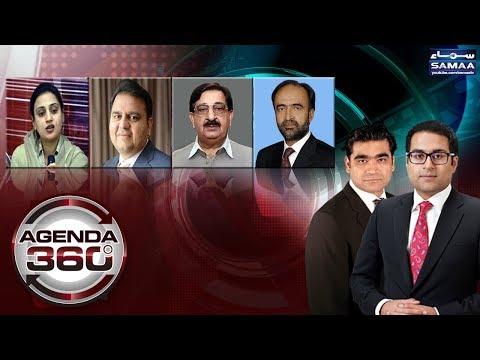 Agenda 360 - SAMAA TV - 13 Jan 2018