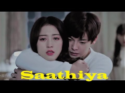 O Saathiya | Dil Bole Oberoi Song | Korean Mix