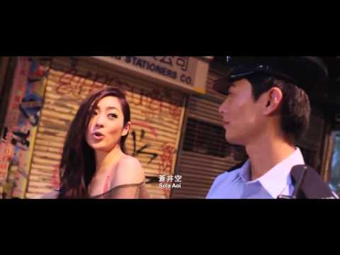 Lan Kwai Fong 2 (Trailer) - OunTHY