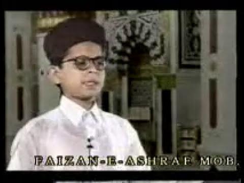 Madine K Waali Do Alam Ke Data | Bachpan Ki Yaadein | Allama Hafiz Bilal Qadri