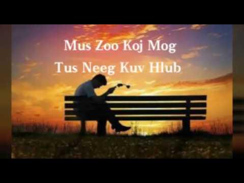Mus Zoo Koj Mog Tus Kuv Hlub thumbnail