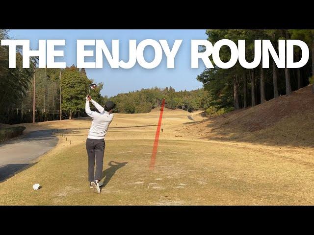 【ラウンド動画】ゴルフってやっぱりめちゃくちゃ楽しい