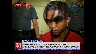 24 Oras: Mag-ina, patay sa pananaksak ng lalaking umano'y nakainom at naka-droga