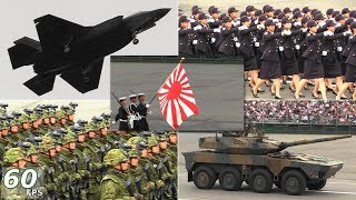 [F-35A] Japanese Military Parade 2018 [English subtitles]