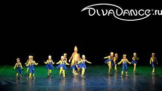 Миньоны - Minions - Dance Mix, детская современная хореография от школы детских танцев Диваданс СПб