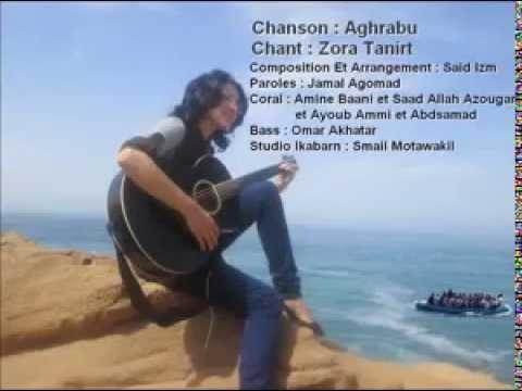 Zora Tanirt  - Agherrabu 2014 (Audio)