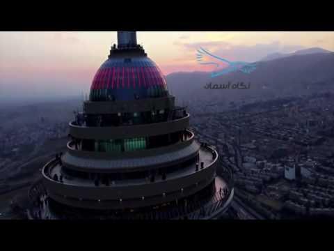 Modern Tehran