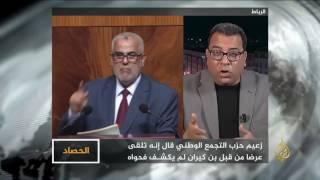 الحصاد 2017/1/6- المغرب.. متى تتشكل الحكومة؟
