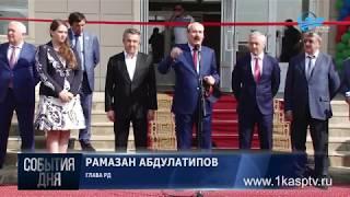 Крупнейшая на Северном Кавказе школа открылась в Каспийске первого сентября