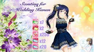 SCOUTING FOR WEDDING KANAN!   Love Live! School Idol Festival