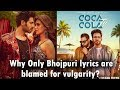 Have you noticed Vulgar lyrics in Coca Cola Song? | Tony Kakkar | Neha Kakkar