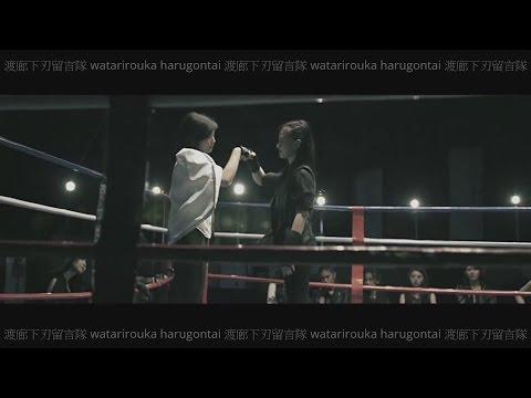 Beg!nner Melody vs Haruka JKT48