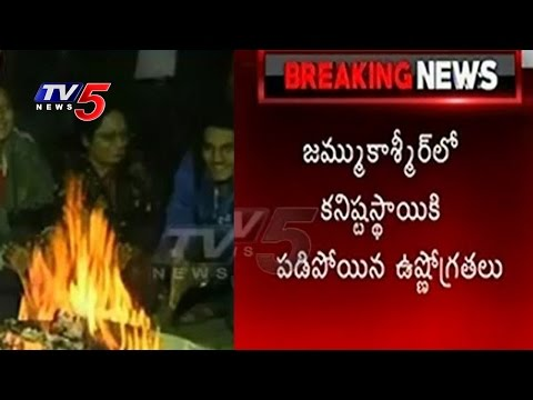 Heavy Cold Temperatures In Jammu & Kashmir | Minus Degrees Recorded | TV5 News