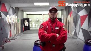 Обучение стрельбе из огнестрельного оружия в Симферополе
