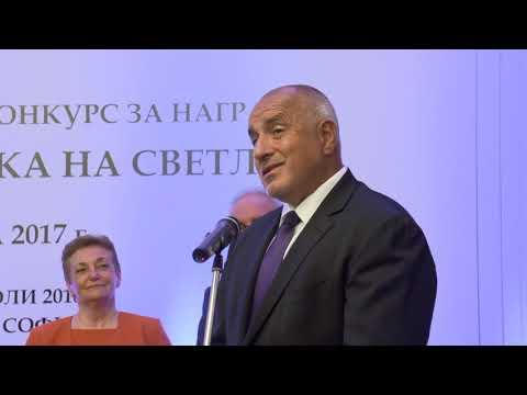 Бойко Борисов: Само за 1 г. нови 10% изсветляване на икономиката, борбата с корупцията и то по критерии на Асоциацията на индустриалния капитал в България. При правителство на БСП - огромен ръст на сивата икономика. Служебно правителство - 120 млн. лева по-малко приходи.