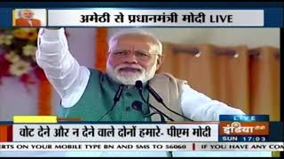 Made in Amethi AK-203s will give security forces edge in fight against terror - PM Modi