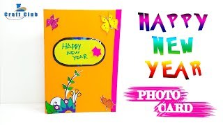 Happy New Year Photo Card 2018 | Handmade Greeting Card for New Year 4 Friend | Lina's Craft Club