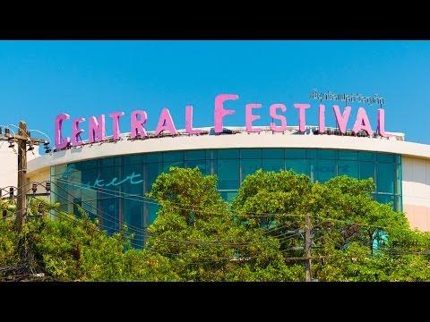 Торговый Центр Фестиваль на Пхукете - YouTube