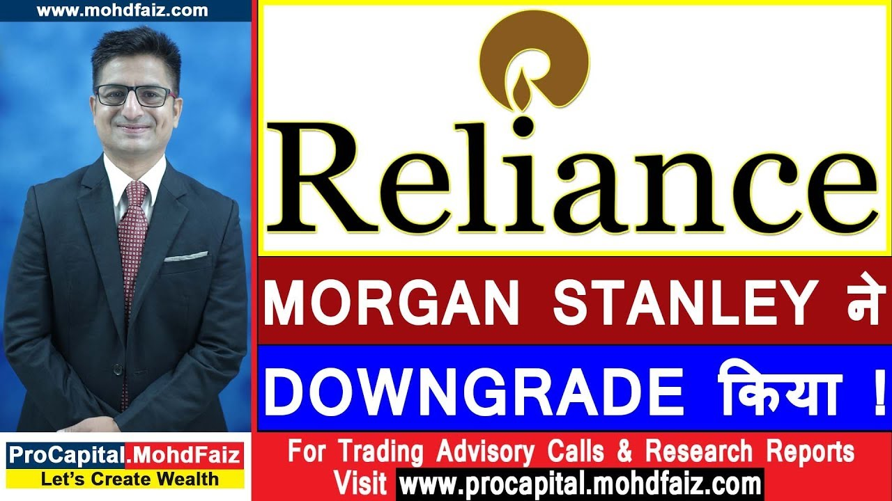 Reliance Stock Analysis | MORGAN STANLEY ने DOWNGRADE किया | Reliance Share  Price Target