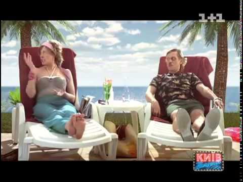 Пародия на Русских и Немецких туристов